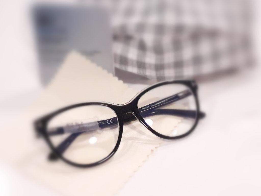 Mlžení brýlí